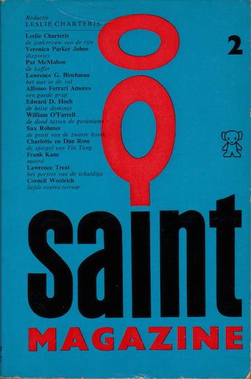 saint0511_0000