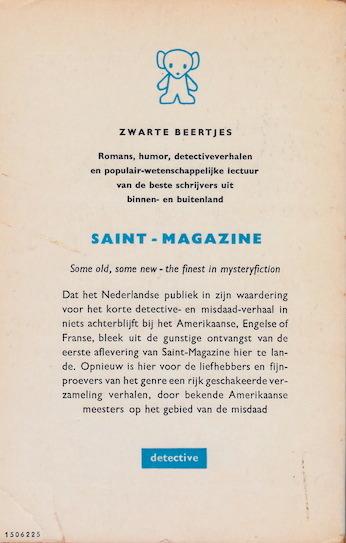 saint0511_0097