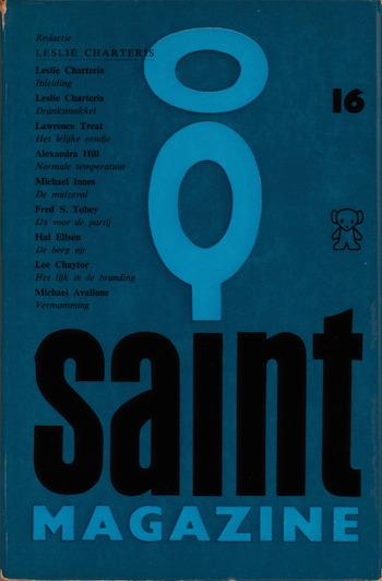 saint0905_0000