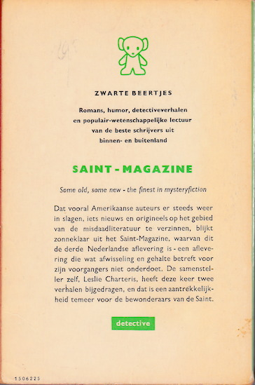 Saint_Magazine_3_b