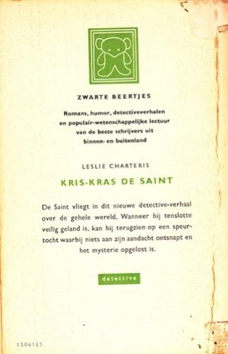 saint0419IMG_0096