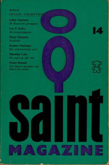 saint_0752_a